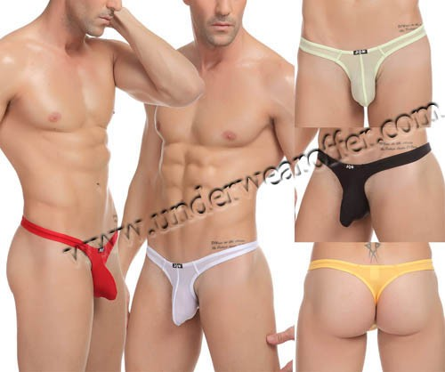 Sexy Men's Super Smooth Mini Bikinis Thin Thong G-string Underwear Pouch T-back Size M~XL 5 Colors For Choose MU1112